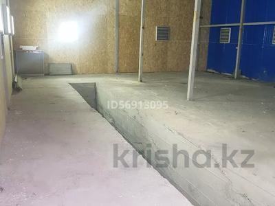 Помещение площадью 100 м², Жаснугурова 176А — Рыскулова за 200 000 〒 в Алматы, Жетысуский р-н