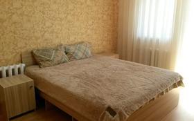 1-комнатная квартира, 38 м², 3/9 этаж посуточно, Жансугирулы 4/1 — Абылай хана-Манаса за 7 000 〒 в Нур-Султане (Астана)