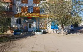 Магазин площадью 92 м², Ивана Франко 24 за 28 млн 〒 в Рудном