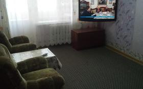 2-комнатная квартира, 47 м², 2/3 этаж помесячно, 3-й мкр за 80 000 〒 в Актау, 3-й мкр