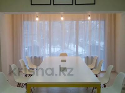 Офис площадью 38 м², Бухар жырау за 190 000 〒 в Алматы, Бостандыкский р-н