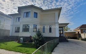 5-комнатный дом, 340 м², 10 сот., мкр Курамыс, Грозы за 90 млн 〒 в Алматы, Наурызбайский р-н