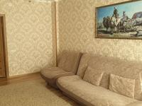 2-комнатная квартира, 74.7 м², 4/16 этаж