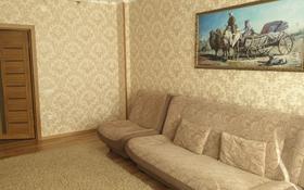 2-комнатная квартира, 74.7 м², 4/16 этаж, проспект Республики 42 за 23 млн 〒 в Караганде, Казыбек би р-н