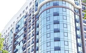 1-комнатная квартира, 43.3 м², 12/12 этаж, Наурызбай Батыра 50 — Жибек Жолы за ~ 23.9 млн 〒 в Алматы, Алмалинский р-н