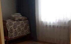 1-комнатная квартира, 41 м², 11/14 этаж, Коргалжынское шоссе 25 за 12.3 млн 〒 в Нур-Султане (Астана), Есиль р-н