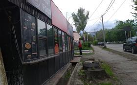 Помещение площадью 220 м², улица Рыскулова 73 за 27 млн 〒 в Талгаре