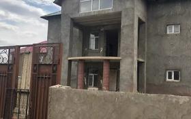 15-комнатный дом, 250 м², 12 сот., Дархан уч №11-35 за 25 млн 〒 в Шымкенте, Каратауский р-н