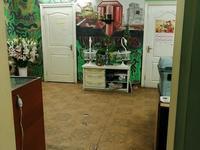Магазин площадью 93 м²
