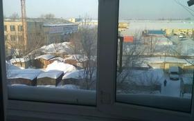 4-комнатная квартира, 105 м², 4/5 этаж, Павлодарская 1 за 15 млн 〒 в Уральске