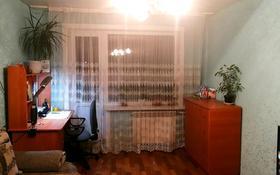 1-комнатная квартира, 34 м², 5/5 этаж, Абая 120А за 12.6 млн 〒 в Петропавловске