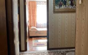4-комнатная квартира, 77.1 м², 3/4 этаж, Бокина за 20.5 млн 〒 в Талгаре