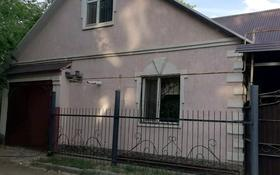 5-комнатный дом, 150 м², 3.6 сот., улица Маншук Маметовой за 35 млн 〒 в Уральске