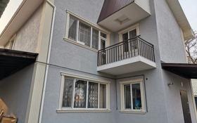 4-комнатный дом, 150 м², 4 сот., мкр Тастыбулак, Мкр Тастыбулак — Таутаган за 45 млн 〒 в Алматы, Наурызбайский р-н