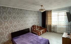 1-комнатная квартира, 36 м², 2/5 этаж посуточно, Жамбыла 150 за 4 000 〒 в Петропавловске