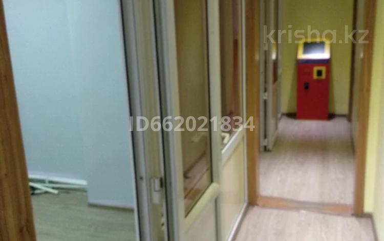 Бутик площадью 20 м², Панфилова 85 за 150 000 〒 в Алматы, Алмалинский р-н