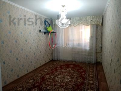 3-комнатная квартира, 63 м², 2/5 этаж, 29-й мкр за 15 млн 〒 в Актау, 29-й мкр — фото 5