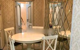 2-комнатная квартира, 84 м², 2/9 этаж помесячно, Мкр Нурсат 20 — Назарбаева за 220 000 〒 в Шымкенте, Каратауский р-н