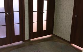 2-комнатная квартира, 76 м², 6/9 этаж помесячно, Нурсат 99 — проспект Назарбаева за 130 000 〒 в Шымкенте, Каратауский р-н