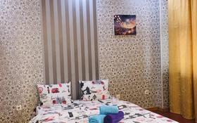 1-комнатная квартира, 50 м², 5/13 этаж посуточно, Момышулы 23 — Сатпаева за 7 000 〒 в Нур-Султане (Астана), Алматы р-н