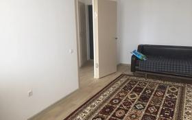 1-комнатная квартира, 35 м², 9/9 этаж помесячно, Райымбека 277 за 80 000 〒 в Бесагаш (Дзержинское)
