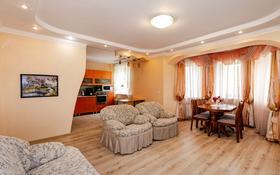 3-комнатный дом, 222.3 м², 13.5 сот., Утренняя 12 за ~ 69.6 млн 〒 в Новосибирске
