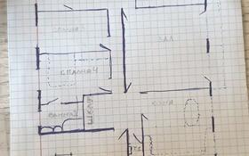 5-комнатная квартира, 155 м², 5/5 этаж, Н.Назарбаева 110 — К .Сутюшева за 53 млн 〒 в Петропавловске