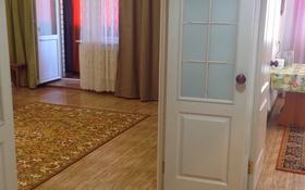 1-комнатная квартира, 46 м², 5/10 этаж посуточно, Желтоксан 48/1 — Московская за 7 000 〒 в Нур-Султане (Астана), Сарыарка р-н