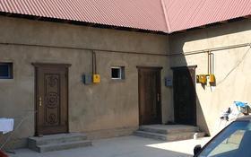 квартирное общежитие за 55 млн 〒 в Шымкенте, Аль-Фарабийский р-н