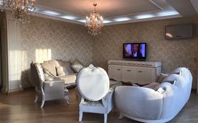 4-комнатная квартира, 280 м², 12/15 этаж помесячно, мкр Керемет 6 за 500 000 〒 в Алматы, Бостандыкский р-н