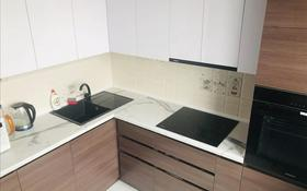 3-комнатная квартира, 77 м², 9/13 этаж, Варламова за 42 млн 〒 в Алматы, Алмалинский р-н