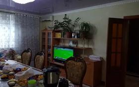 3-комнатная квартира, 95 м², 1/3 этаж, Абая 49 за 20 млн 〒 в Жезказгане