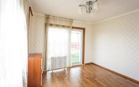 4-комнатный дом, 86 м², 4 сот., 24ул за 18.5 млн 〒 в Жана куате