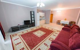 2-комнатная квартира, 67 м², 1/14 этаж посуточно, Масанчи 98 в — Абая за 14 000 〒 в Алматы, Бостандыкский р-н