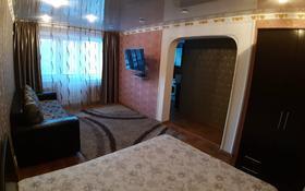 1-комнатная квартира, 35 м², 3/5 этаж посуточно, Машхура Жусупа 8 за 6 000 〒 в Павлодаре