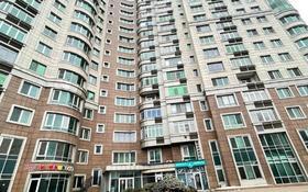 2-комнатная квартира, 75.3 м², 15/22 этаж, Достык 97 за 51 млн 〒 в Алматы, Медеуский р-н