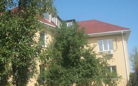 6-комнатный дом, 317 м², 6 сот., мкр Тастыбулак, Минская 37 за 48 млн 〒 в Алматы, Наурызбайский р-н