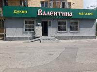 Магазин площадью 193 м²