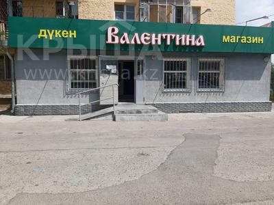 Магазин площадью 193 м², Аскарова за 48 млн 〒 в Таразе