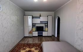 1-комнатная квартира, 40 м² посуточно, проспект Санкибай Батыра 167 — Сатпаева за 5 000 〒 в Актобе