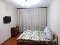 2-комнатная квартира, 55 м², 1/5 этаж по часам