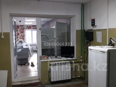 Магазин площадью 181.4 м², Уалиханова 158/1 за 40 млн 〒 в Кокшетау — фото 9
