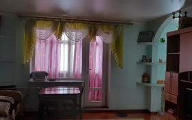 4-комнатная квартира, 97 м², 3/5 этаж, проспект Республики за 19 млн 〒 в Темиртау