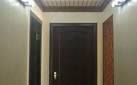 3-комнатный дом, 53 м², 4 сот., Чайкиной 2 за 10.5 млн 〒 в Костанае