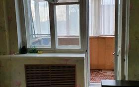 2 комнаты, 25 м², Ауэзова 59а — Астана за 20 000 〒 в Аксу