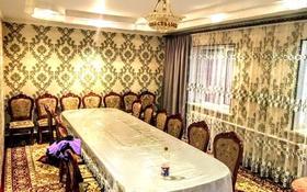 4-комнатный дом, 130 м², 8 сот., мкр Калкаман-2, Мкр Калкаман-2 41 за 52 млн 〒 в Алматы, Наурызбайский р-н