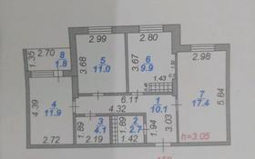 3-комнатная квартира, 68.9 м², 4/18 этаж, мкр Юго-Восток, Волочаевская 44/2 за 19.5 млн 〒 в Караганде, Казыбек би р-н