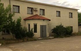 Завод 3.37 га, Мясокомбинат за 471 млн 〒 в Шымкенте, Енбекшинский р-н