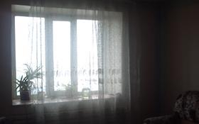 2-комнатная квартира, 60 м², 8/9 этаж, 1-й мкр 7В за 7.5 млн 〒 в Семее