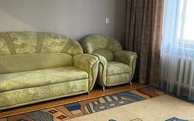 2-комнатная квартира, 57 м², 3/10 этаж помесячно, Засядко 88 — Аймаутовп за 80 000 〒 в Семее